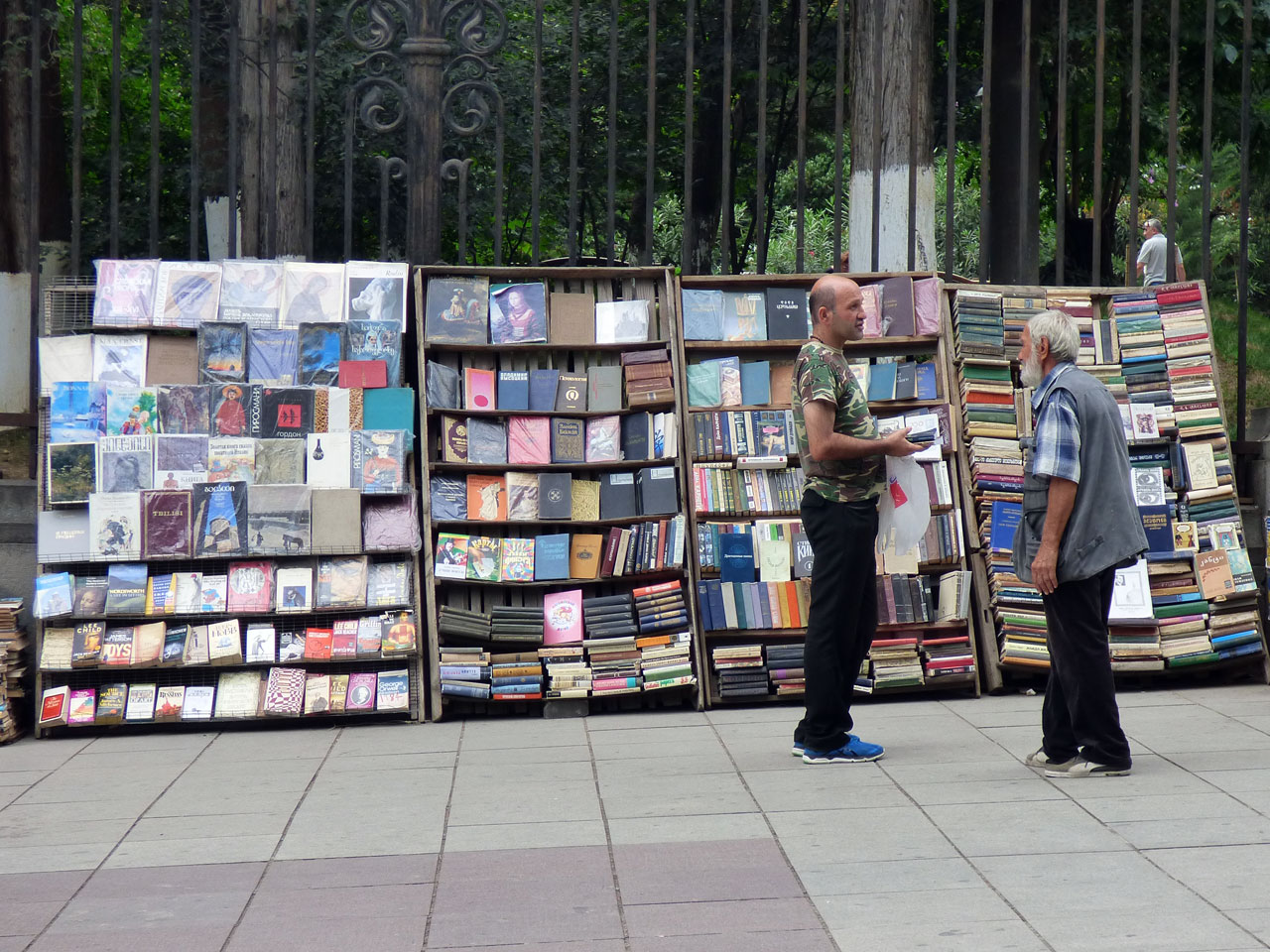 Book seller on Rustaveli Avenue, Tbilisi