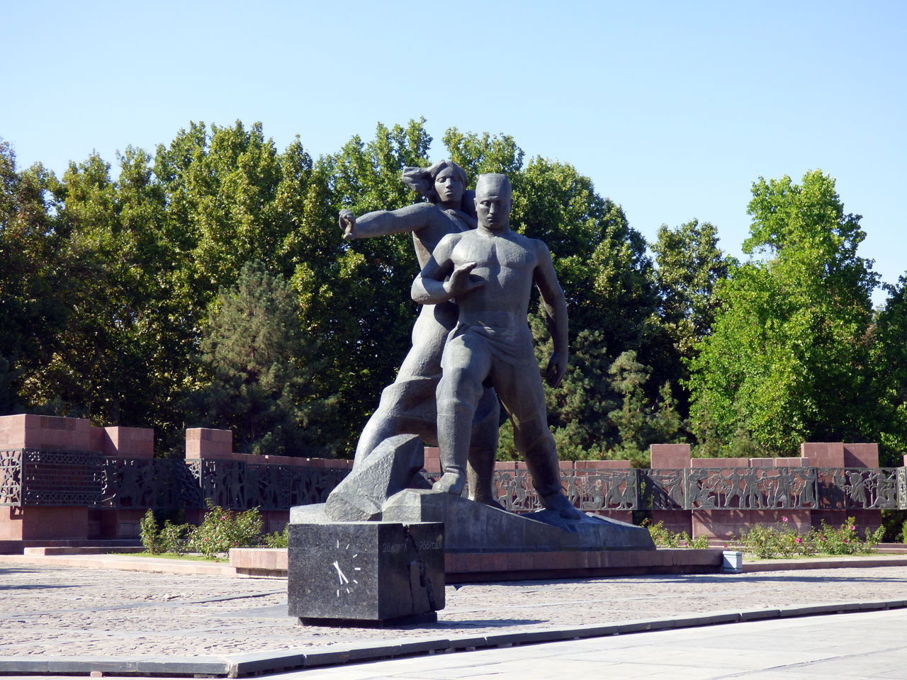 Earthquake Memorial, Tashkent
