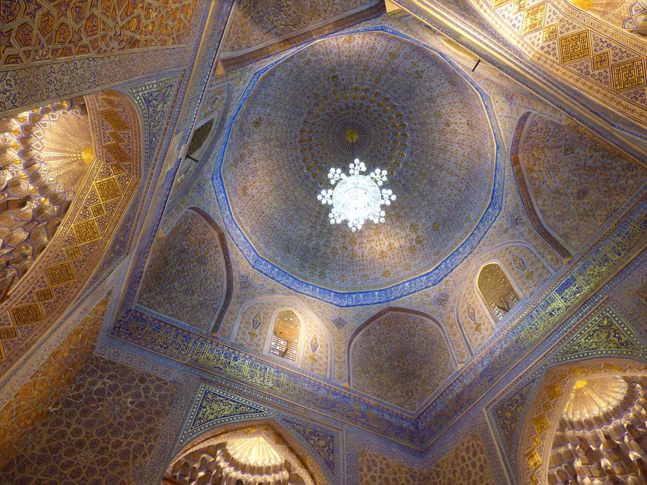Gur-e-Amir interior, Samarkand