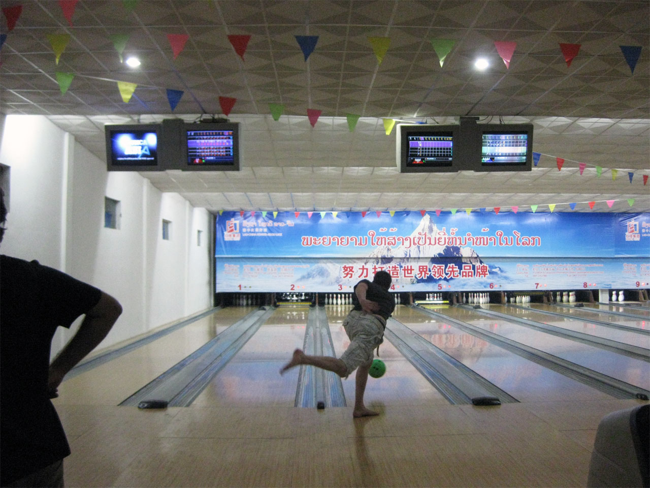 The bowling alley, Luang Prabang, Laos