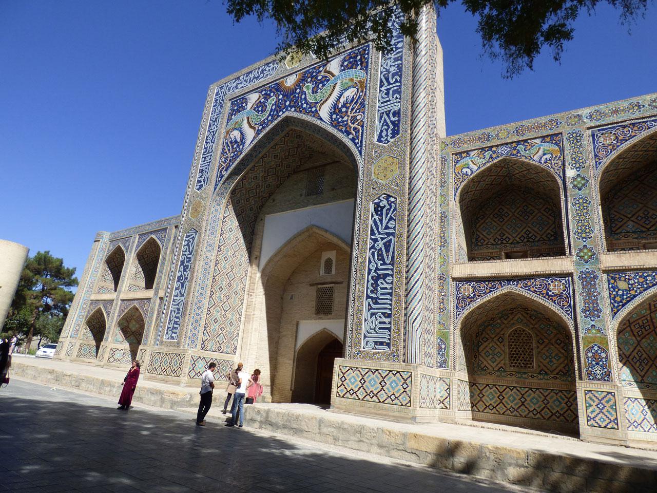 Nadir Divanbegi madrassa, Bukhara