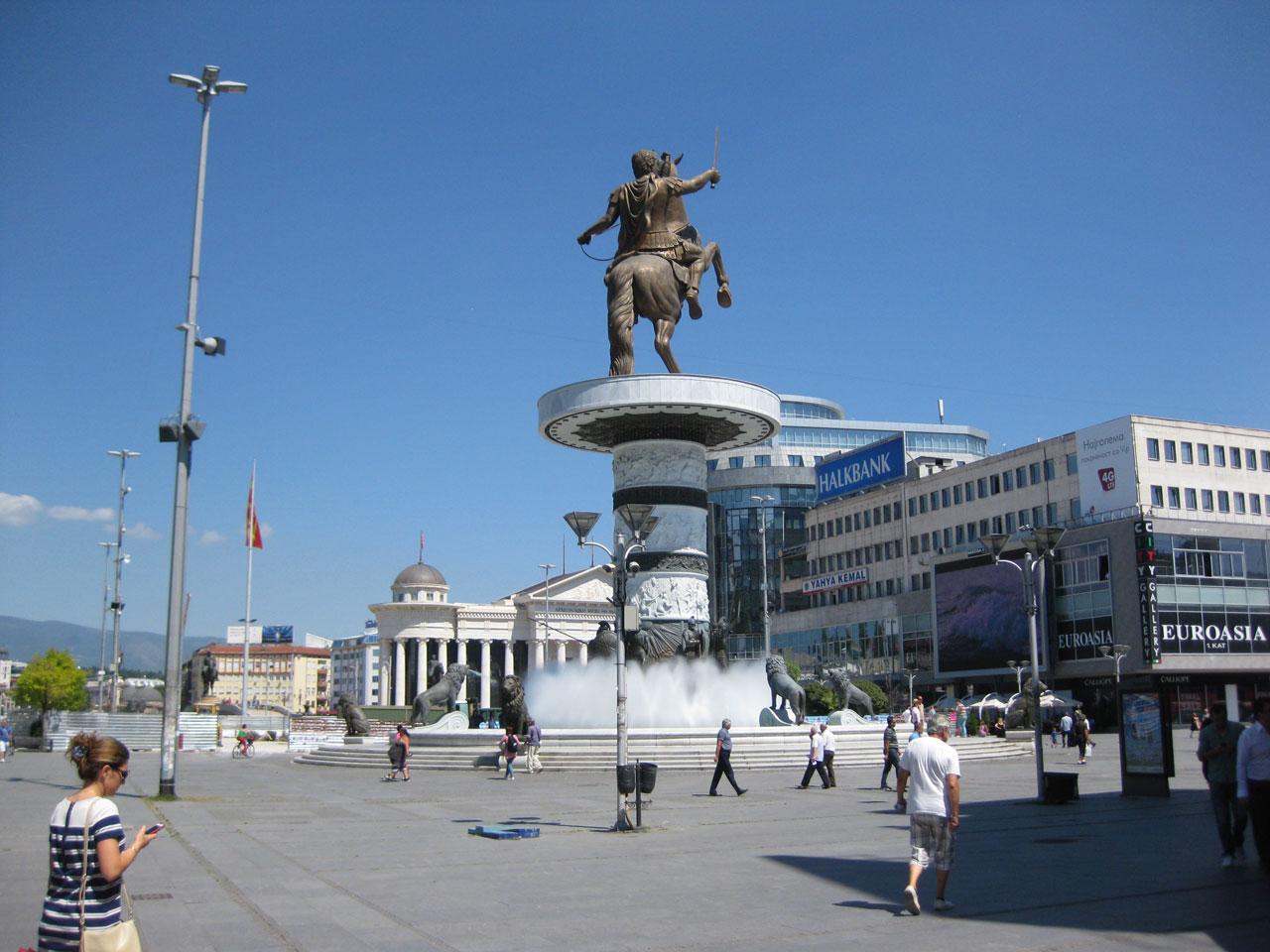 Ploshtad Makedonija, Skopje, Macedonia