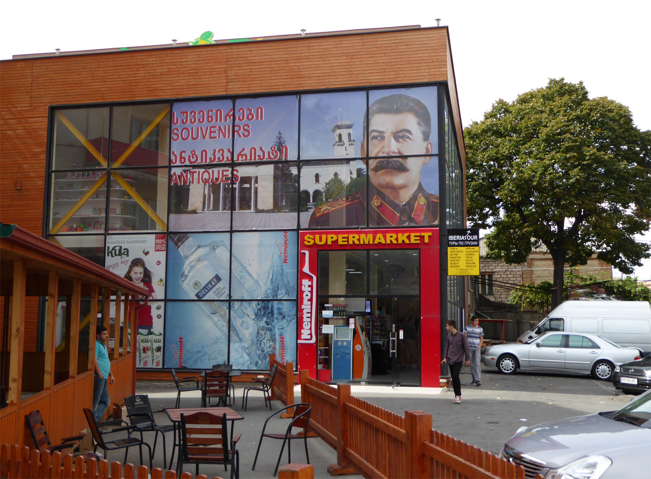 Supermarket adorned with Stalin's face in Gori, Georgia